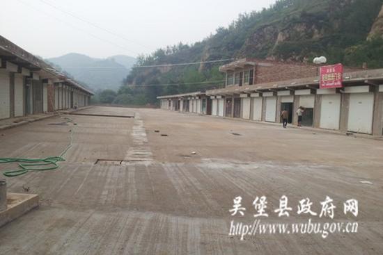 张家山镇农贸市场硬化工程接近尾声(图)-吴堡县人民图片