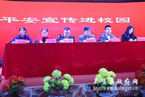 吴堡县司法局平安宣传活动走进吴堡四幼