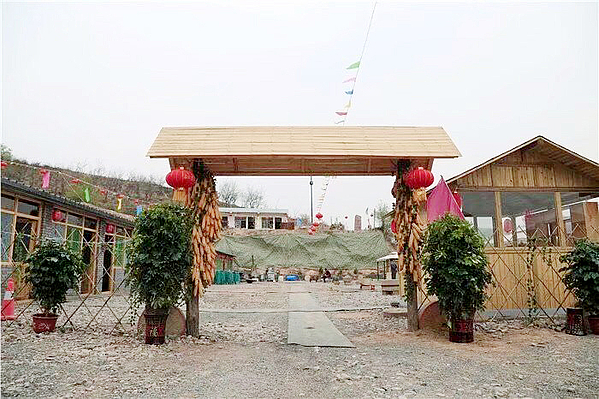 吴堡旅游-石城农家乐