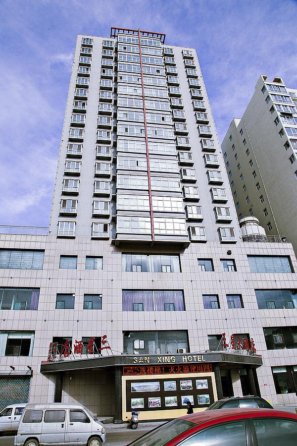 吴堡旅游-[住宿·餐饮]三星大酒店