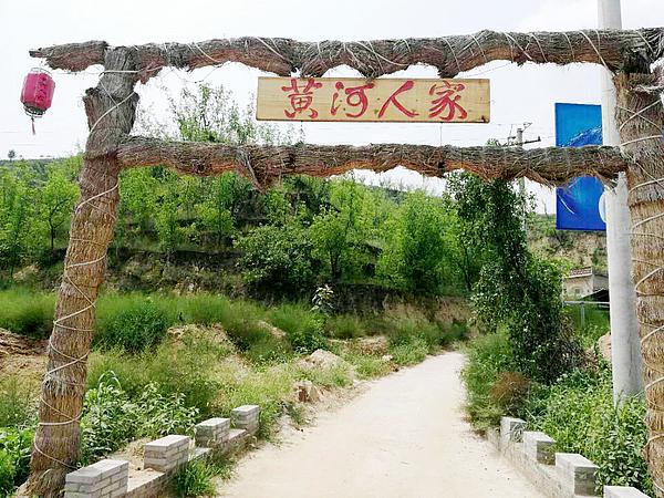 吴堡旅游-黄河人家农家乐