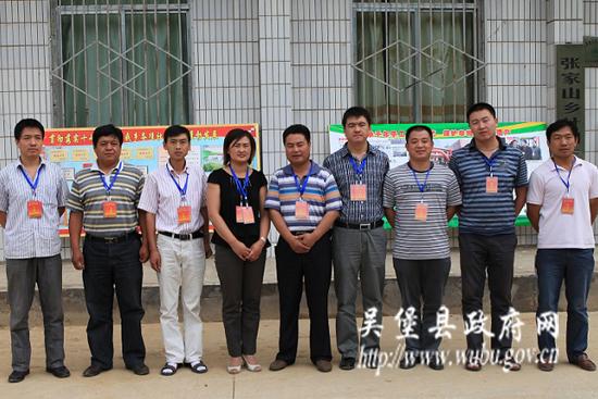 郝卡厚出席中共张家山镇第一次代表大会(图)-吴堡县图片